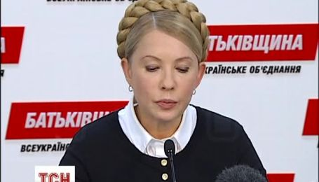 Тимошенко заявила, що готова до коаліції і висунула свої вимоги