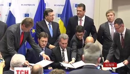 Украина, Россия и Еврокомиссия подписали пакет газовых соглашений