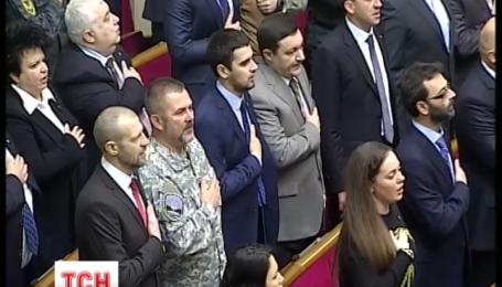 Народні депутати восьмого скликання хором присягнули на вірність народу