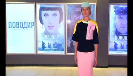На украинские экраны шумно вышла кинолента Олеся Санина «Поводырь»