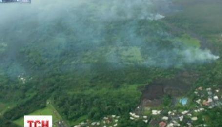 Лава з вулкана Кілауеа загрожує місту