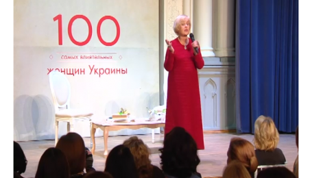 Кто они - самые влиятельные женщины Украины