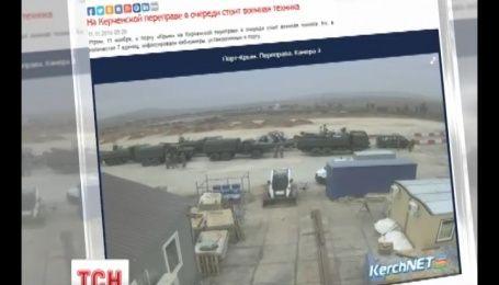 На Керченській переправі сьогодні зранку в черзі на пороми стояла військова техніка