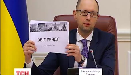 Яценюк недоволен своей работой на посту премьера