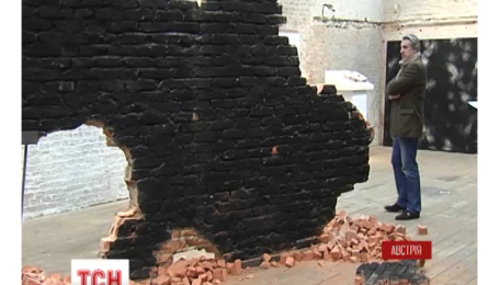 У Відні показали Майдан очима сучасних українських митців