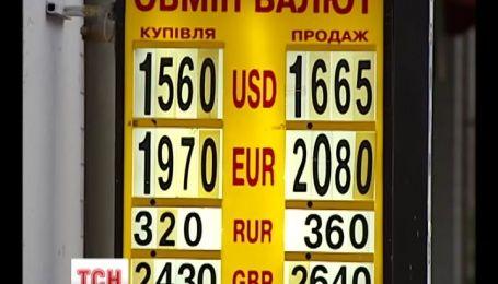 НБУ установил рекордный курс доллара
