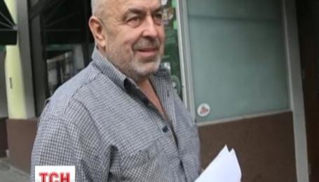 Чешский владелец отеля запретил россиянам селиться в его заведении