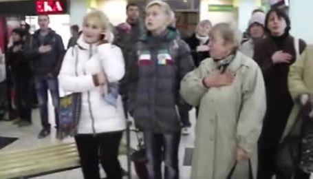 В Краматорске устроили импровизационный флешмоб с пения гимна Украины