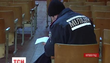 Громадські активісти Кіровоградщини заявляють про підкуп виборців