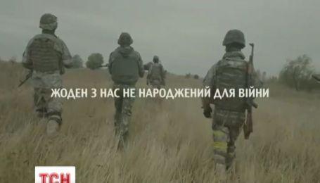 В сети появилось новое видео на поддержку украинской армии от лауреата Каннского фестиваля