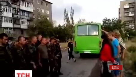 Новый центр освобождения пленных создан при Министерстве обороны Украины