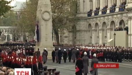 Британці віддали шану своїм полеглим воїнам