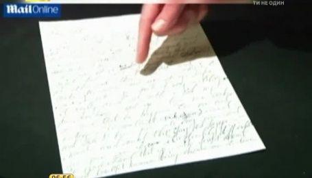 Любовний лист до Мерелін Монро пішов з молотка за 80 тисяч доларів