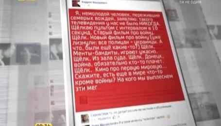 Макаревич шокирован отечественным телевидением