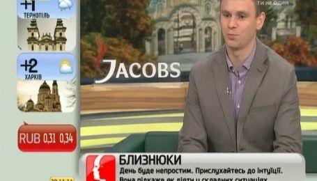 Все больше украинской молодежи едет на учебу в Польшу