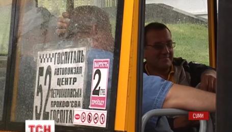 Маршрутники у Сумах оголосили страйк