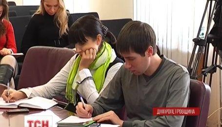 Донецкий национальный университет экономики и торговли переехал на Днепропетровщину