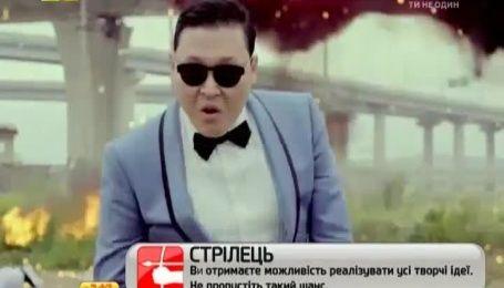 Музыкальный клип Gangnam Style остановил счетчик YouTube