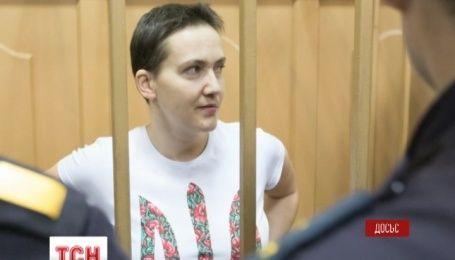 Савченко впервые доставили в московский суд
