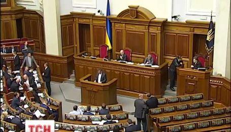 Депутаты сегодня соберутся, чтобы принять ряд законов, связанных с выборами