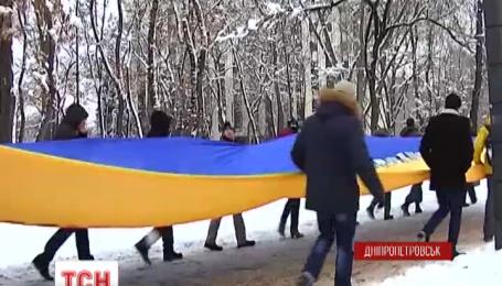 В Днепропетровске развернули 25-метровый флаг Украины