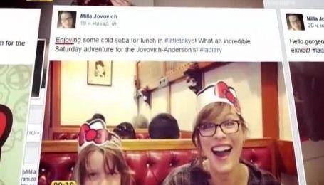 Мила Йовович порадовала фанов новыми подробностями частной жизни