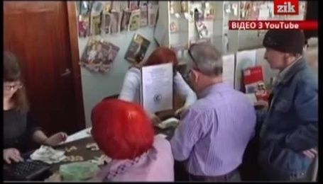 На Западе Украины могут появиться фальшивые гривны от боевиков