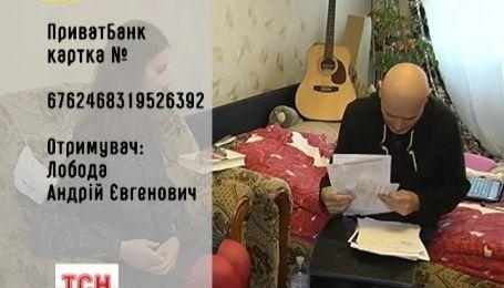 Українська хіп-хоп родина збирає кошти на лікування свого колеги по сцені