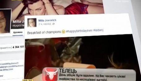 Миле Йовович похвасталась подарком для 7-летней дочери