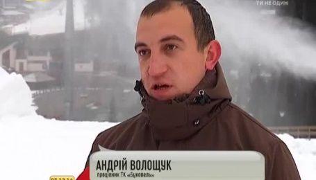 Сьогодні стартує сезон на найвідомішому українському курорті Буковель