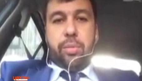 Бойовик ДНР Пушилін не вміє будувати республіки