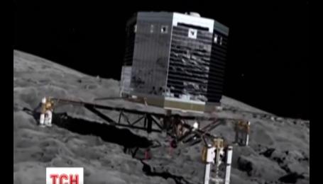 Космический зонд впервые смог сесть на комету