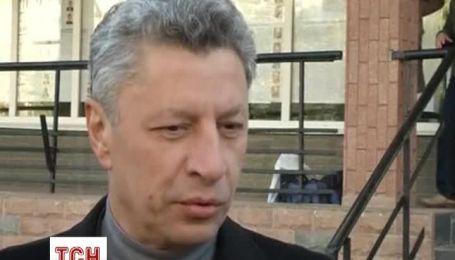 Бойко проголосовал с верой в мир и стабильность в Украине
