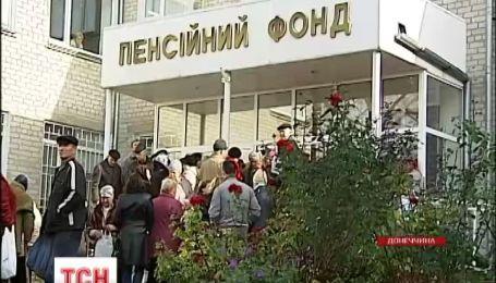 Пенсионеры оккупированной части Донбасса штурмуют пенсионные фонды в городах