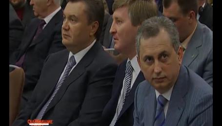 Видеохроника отношений Януковича, Ахметова и Колесникова