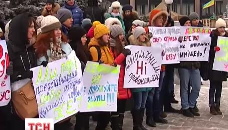 Криворожские студенты хотят вернуть свои вузы