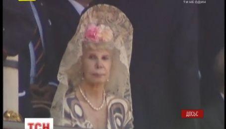 Умерла самая титулованная женщина в мире герцогиня Альба