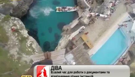 Экстремал выполнил сальто в океан с высоты 10-этажного дома