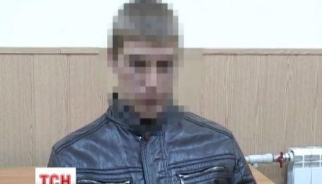 На Днепропетровщине задержан пособник террористов ДНР и ЛНР