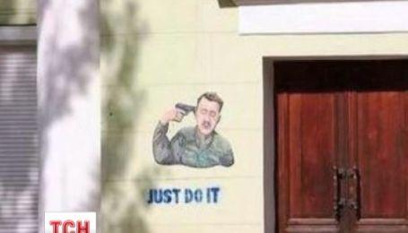 Донецький художник показав у малюнках своє перебування у полоні ДНР