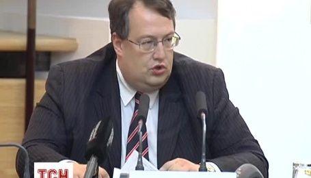 """Встановлено 16 працівників """"Беркута"""" причетних до розстрілу на Майдані - Геращенко"""