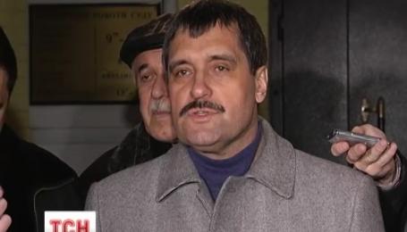 Екс-керівника АТО Назарова чекають два місяці арешту