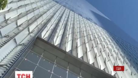 У США відкрили відбудований Усесвітній торговельний центр
