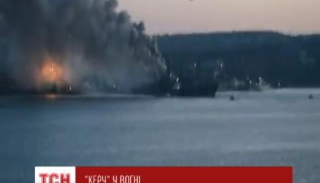 """У бухті окупованого Севастополя палав корабель """"Керч"""""""