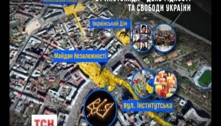В День достоинства на Майдане будет вече и концерт