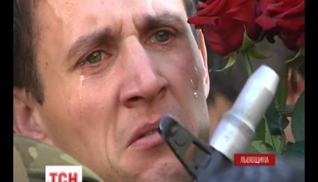 На Львовщине всем селом прощались с погибшим военным Богданом Здебским