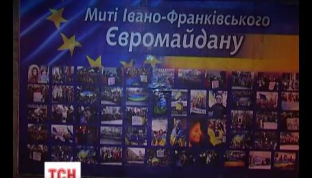 В Ивано-Франковске отмечать годовщину Евромайдана начали уже этой ночью