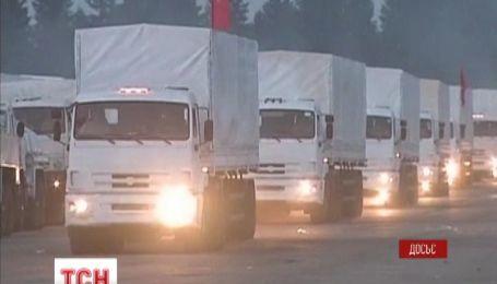 Четвертый гуманитарный конвой из России должен прибыть в Донецк за считанные часы