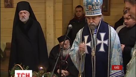Киев простился с Евгением Сверстюком