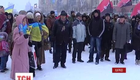 Харьковские активисты призывают Президента создать эффективную оборону города